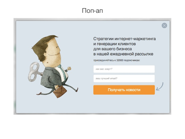 mailingday-moscow-2016-email-30-638
