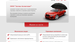 assistance.agema.com.ua