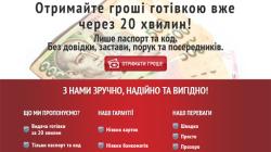 finance.agema.com.ua