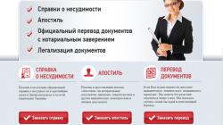spravki.agema.com.ua