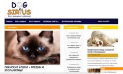 dogsirius
